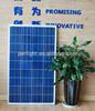 High efficiency top seller 250w solar modules pv panel