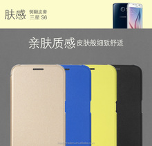 Original Rock Skin Series PU Leather Case With PC Back Cover For Samsung Galaxy S6 MT-3124
