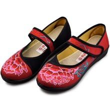 Chino zapatos bordados rojos / negro chino tradicional Beijing zapatos de tela