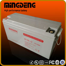 manufacturing companies 12 volts 150amperes dry battery