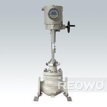 nitrogen discharge valve
