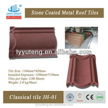 classical-morden classical-wooden etc. roofing materials/ Stone coated metal roof tile