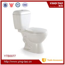 chinese ceramics sanitary ware school toilet prices