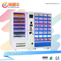 Hot sale self-service vending machine selling adult sex toy condom vending machine
