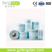 Dental Material Self Sealing Sterilization Pouches