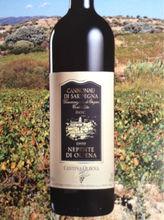 """ITALIAN Red Wine """"Cannonau Nepente di Oliena D.O.C."""" Sardinian wine"""
