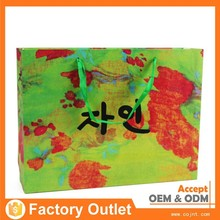 chinese cheap custom brand decorative christmas paper bag