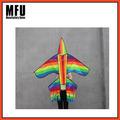 قوس قزح ملون mfu ptomotion عن الطائرة الورقية