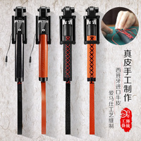 Genuine Leather Self-Timer Extensivel Self Selfie Stick Monopod Cable Holder for iPhone Android smartphone monopod MT-4479