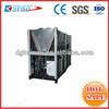 trade insurance air chiller for plastic injection machine
