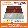 1350mm*420mm decorative metal roof tiles /cottage roof tile / good metal roofing materials