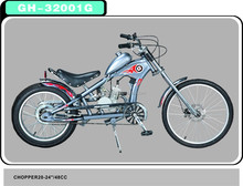 24 inch two-stroke 50cc gas engine motor chopper bike