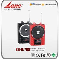 Lane rechargeable wireless portable amplifier SH-07/08