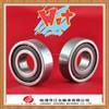 100% Original famous brand quality Deep groove ball bearing auto bearing
