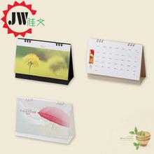электронный календарь на рабочий стол скачать бесплатно - фото 11
