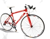 cheap bike racing bicycle price/new bicycles/chopper bicycles for sale with v brake