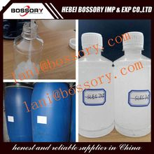 sodium lauryl ether sulphate/sles/good quality reasonable price