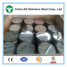 Grade 304l stainless Circles