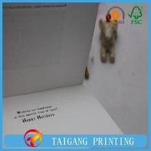 3d postcard,printed wedding card,cheap greeting card wholesale