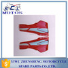 SCL-2012120083 DY150 10 motorcycles side cover for motorcycle parts with best quality