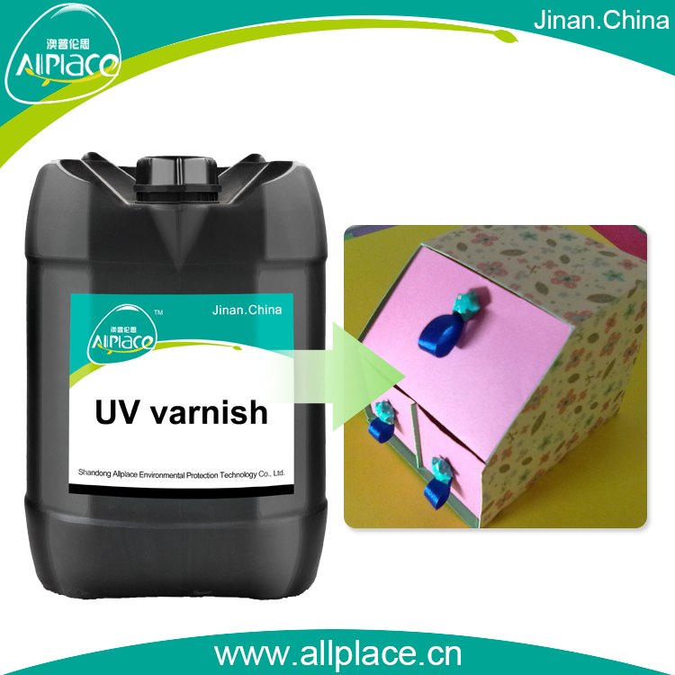 paper UV coating 041