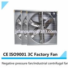 KB-800 industrial exhaust fan,negative pressure fan