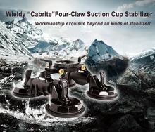 Wieldy Pro Heavy Duty Car /Wieldy Suction Cup Video Stabilizer Tripod Mount with Ball Head