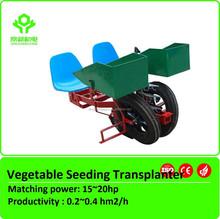 Tractor vegetal transplantadora / vegetales siembra transplantadora / vegetales de trasplante máquina