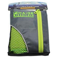 Custom brand printed microfiber gym towel