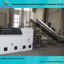 Plastic film densifier machine PE PP film agglomerator