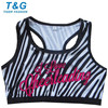 Digital sublimated bra cheering women