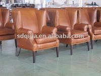 leather leisure chair
