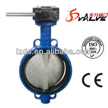 EPDM Seat Split Body Concentric Butterfly Valve