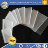 top quality 100% new material wholesale price frosted perspex