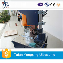 Ultrasonic welding machine for velcro