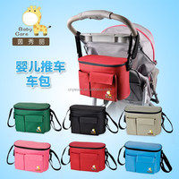 Diaper Bags With Thermal Insulation Bags