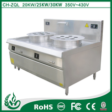 China manufacturer hot Kitchen appliances stainless steel food warmer