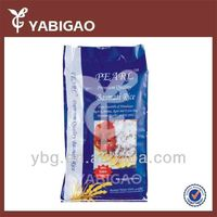 Full color printing recycled pp woven rice bag,50kg bag of rice