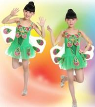Children dance skirt girl pavan wings dance dress children's sequins butterfly costumes