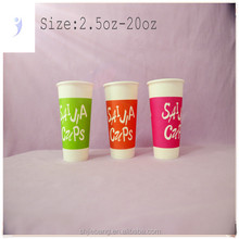 7oz disposable hot drink paper cup,paper mini cute coffee cups,disposable paper catering hot drinks