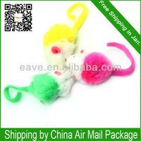 T1018 Cat Toys Normal Plush Small Mouse Dog like playing Colorful Free Shipping All Over the World by China Air