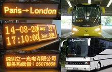 high bright RS232 USB led dot matrix yellow p4.75 bus led display screen, bus video led open sign, led route sign