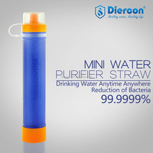 Diercon 2015 Newest Design water purification bottle,best for camping,hiking,hunting and personal use,OEM (PS01)