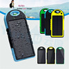 solar mobile phone charger for note 4 home solar systems