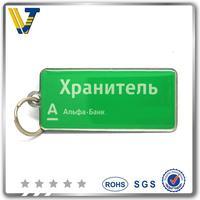 hot sale digital photo frame keychain