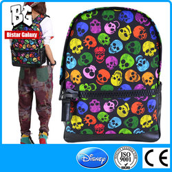 BBP128 2012 Fashion Leisure Laptop Backpack Bags For College Students