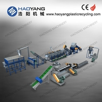 best price pvc recycle/machine to recycle plastic water bottles