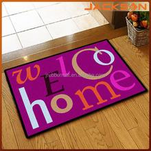 fashion custom printed home living mat