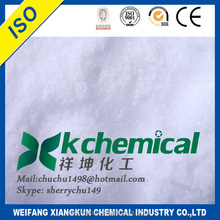 hot sale agriculture grade MgSO4 99.5% magnesium sulphate/magnesium sulfate/epsom salts
