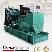 280kw 350kva reliable emergency standby diesel electric power generator with Volvo TAD1341GE engine for hospital use